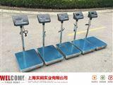 上海产300KG精度10g电子台秤