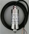 振动速度变送器ZH-YB40,ZH-YBF40