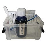施胶度检测器标准