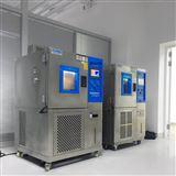恒温恒湿箱 湿度调节范围包含百分之40~99