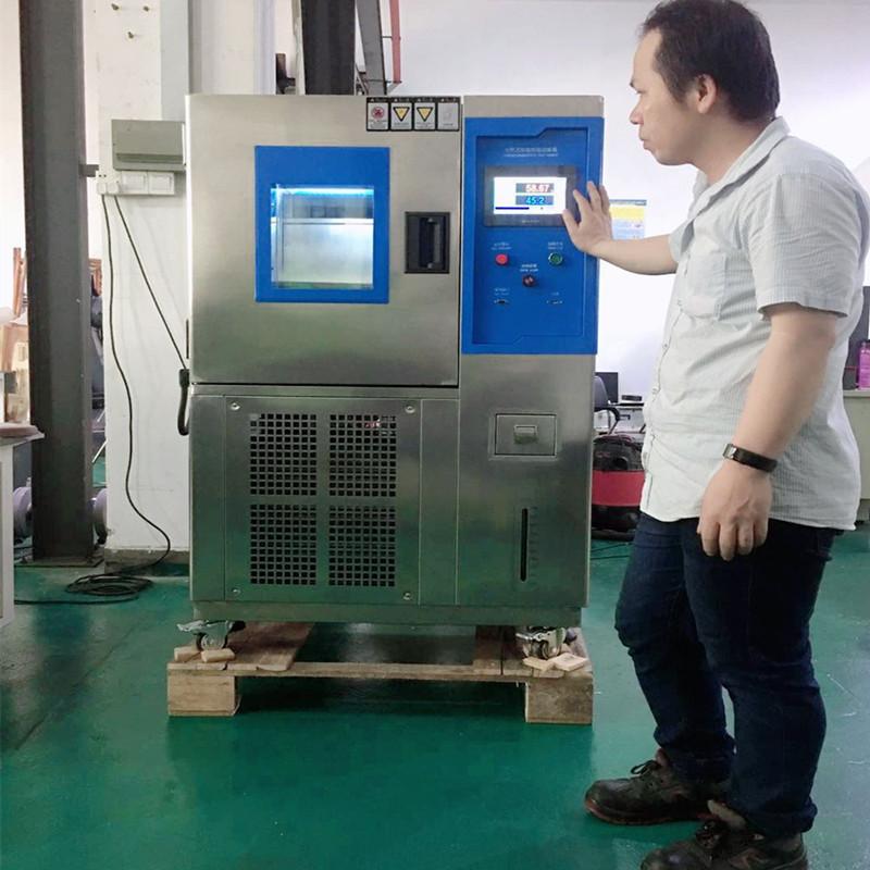 東莞市柳沁檢測儀器有限公司