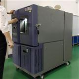 高温交变控制试验机