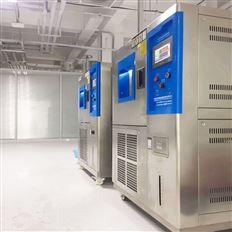 高低溫濕度測試箱