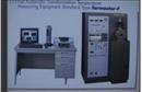 俄歇电子能谱仪