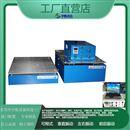 虚焊电磁式振动测试台 高频随机振动台