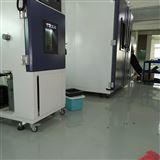 可程式恒温恒湿试验箱 高低温湿热交变箱