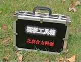 测报工具箱 型号:HL-CBX  检验检疫箱