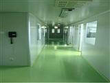 潍坊洁净厂房改造工程选青岛汇众达