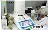 丁基密封胶固含量检测仪CS-001怎么预热
