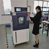 高低温试验箱分体式