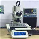 VTM-2010G万濠工具显微镜