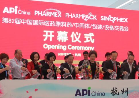 API China原料药会在杭盛大开幕 仪器网直击现场