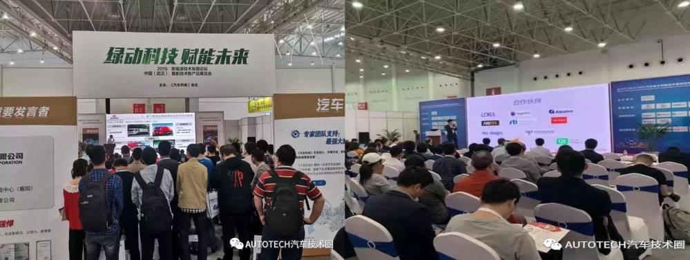 中西部地区汽车技术行业盛会--AUTO TECH 2019 圆满落幕!期待2020年再续辉煌!
