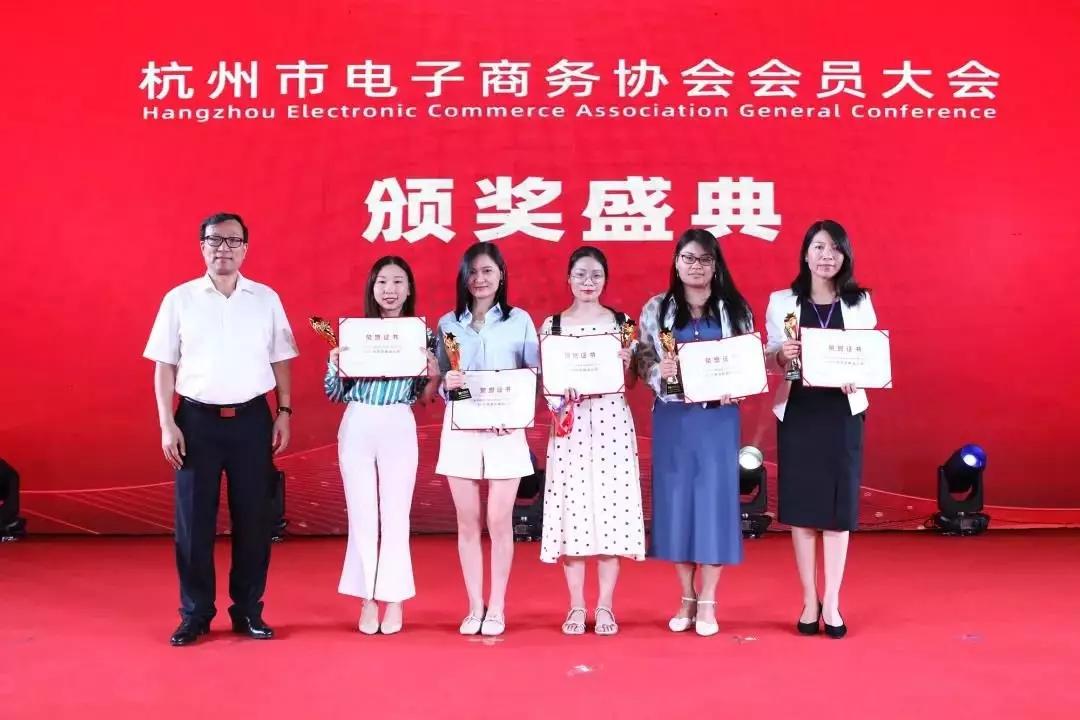 2019新电商大会召开,杭城企业智涌钱塘共话未来