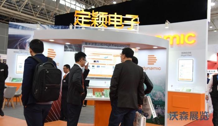 汇聚各种PCBs/PWBs、PCB材料及设备,2020 武汉国际电路板展览会将于明年五月召开