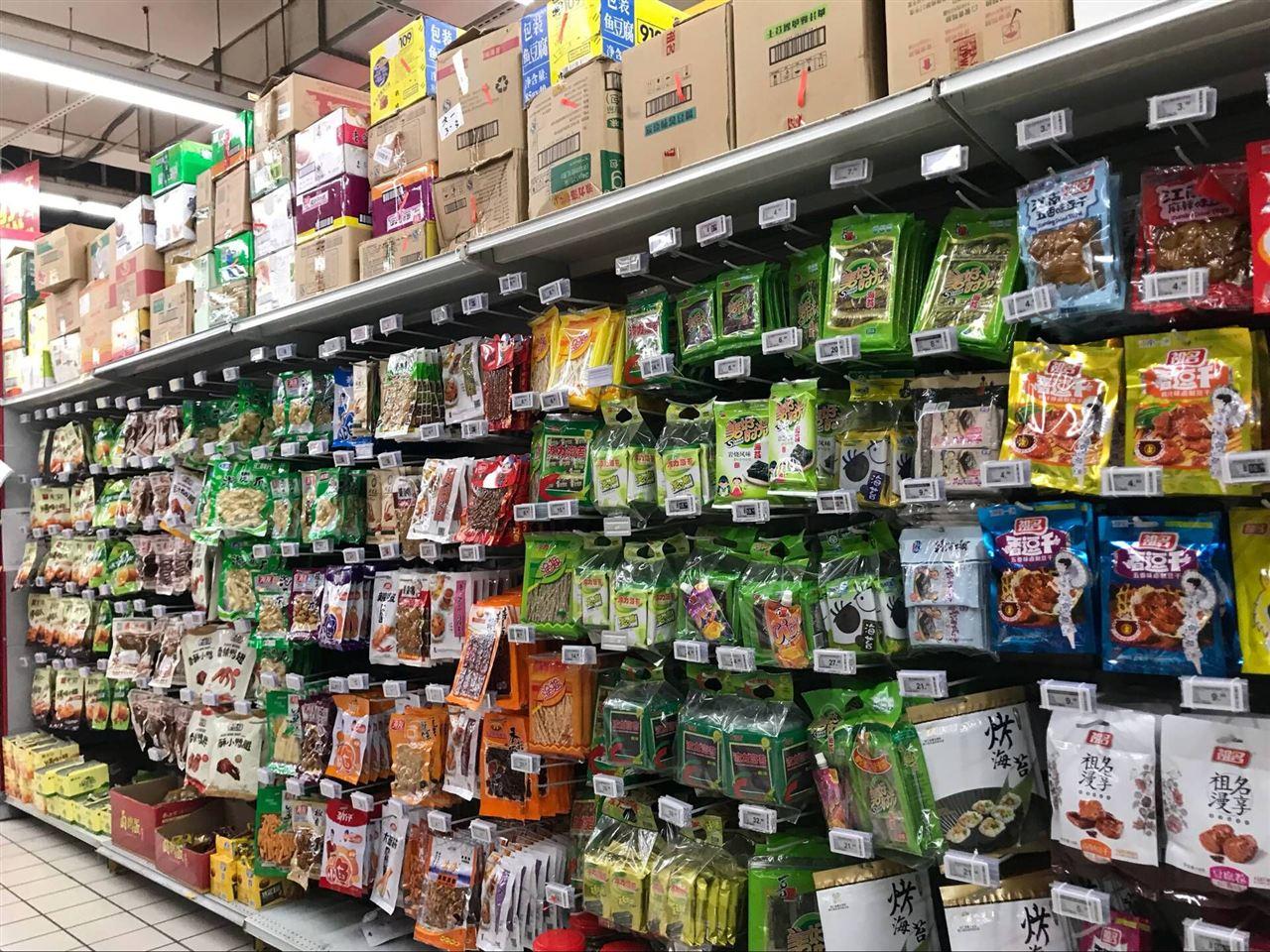 进口食品成年货市场新宠 快速检测仪护力餐桌安全