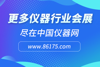 2020中国(郑州)污水处理与城镇供排水技术设备展览会