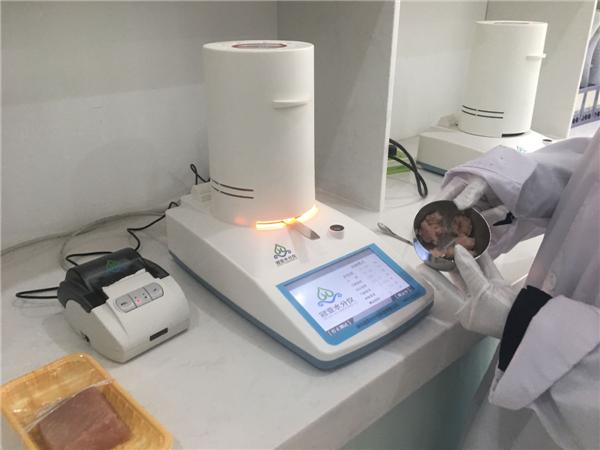 肉类水分剖析仪